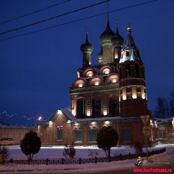 Клубы Ярославля и  Ярославской области