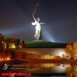 Клубы Волгограда и Волгоградской области