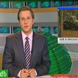 Репортаж НТВ об  игре Блицкриг-12: Демянская операция