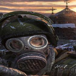 11.07.2010 РПИ  «Метро 2010» (Самарская область)