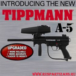Новая жизнь Tippmann A5