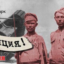 26.02.2011 СТИ «Интервенция» (Московская область)