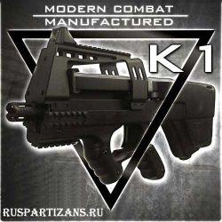 Пейнтбольный FN P90 – MCM K1