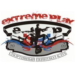 Пейнтбольный клуб «Extreme Play»