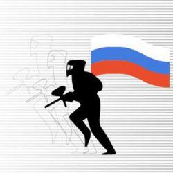 Правила РФП  в редакции от мая 2011 года