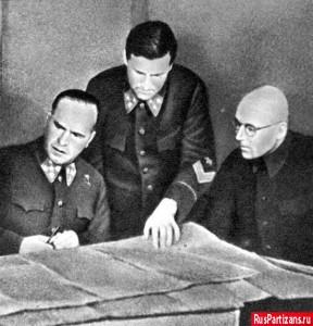 Военный совет Западного фронта