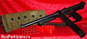 SMG-68 Tippmann