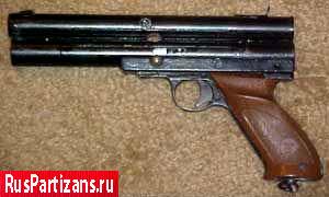 Маркер Nelspot 007