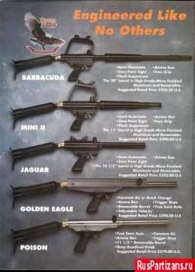 рекламный плакат маркеров Brass Eagle inc.