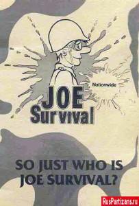 рекламный плакат National Survival Game