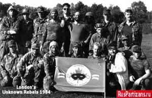 """пейнтбольная команда """"Unknown Rebels"""" 1984 год"""