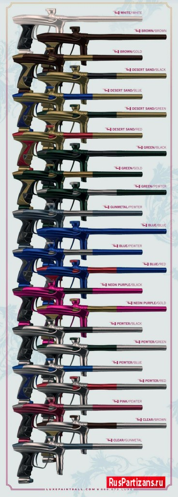 Цветовая гамма маркера DLX Luxe