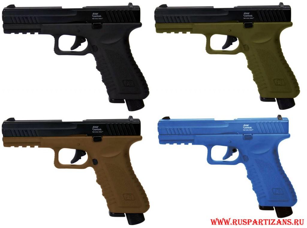 Цветовые решения пейнтбольного пистолета RAM Combat-BK Paintball Pistol