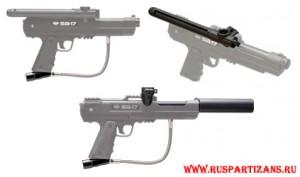 Аксессуары для пейнтбольного пистолета BT SA-17 Pistol