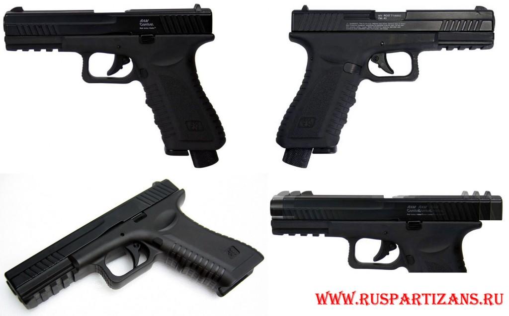 Внешний вид пейнтбольного пистолета RAM Combat-BK Paintball Pistol