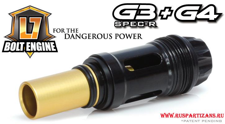 Болтовая группа L7 Bolt Engine для маркеров Dangerous Power G3 Spec-R и G4 фото 2