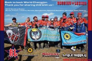 Команда «Русский Легион»