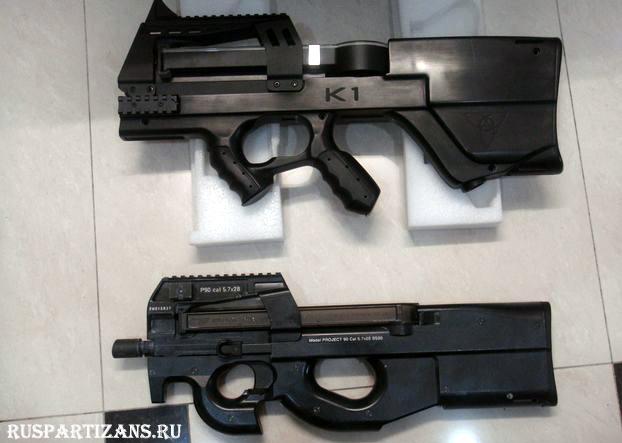 Маркер MCM K1 и FN P90
